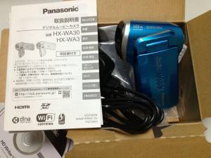 hx-wa3箱