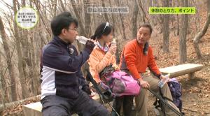 小西浩文登山9