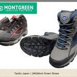低価格といえど侮れないモントグリーンの靴!軽登山オンリーならこれでも快適
